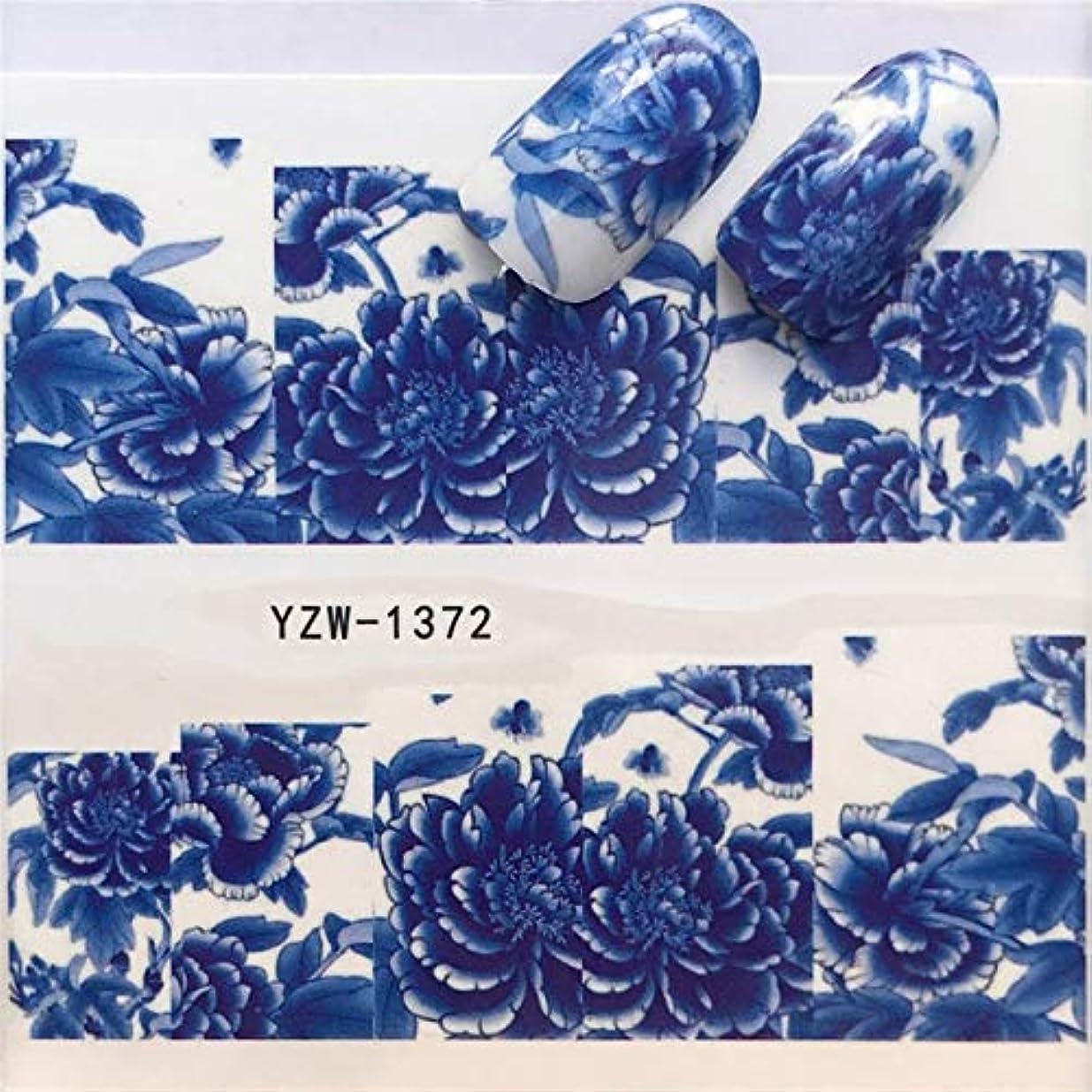 人類もしやむを得ないビューティー&パーソナルケア 3個ネイルステッカーセットデカール水転写スライダーネイルアートデコレーション、色:YZW 1372 ステッカー&デカール