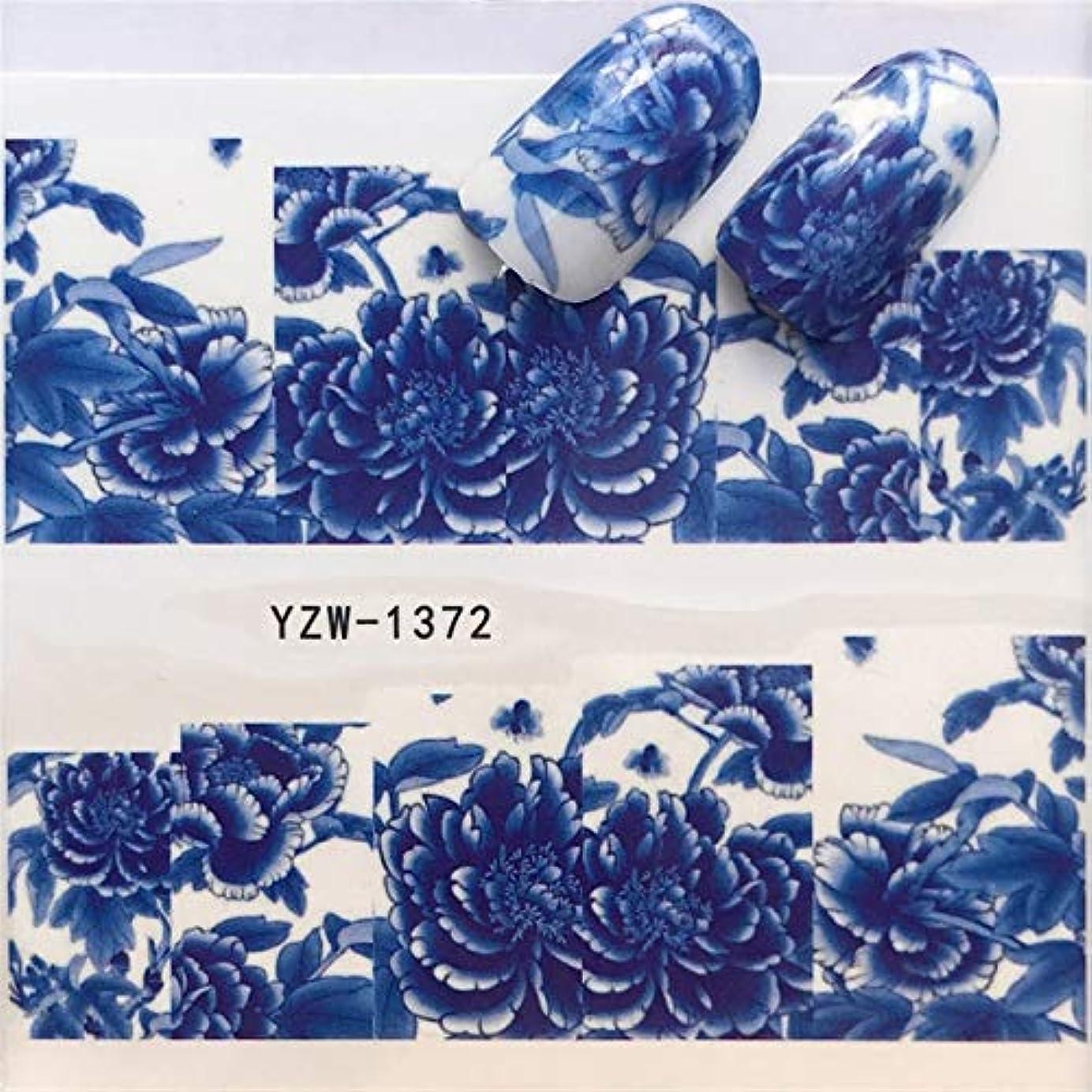 トランペットこねる人ビューティー&パーソナルケア 3個ネイルステッカーセットデカール水転写スライダーネイルアートデコレーション、色:YZW 1372 ステッカー&デカール