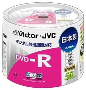 Victor 映像用DVD-R CPRM対応 16倍速 120分 4.7GB ワイドホワイトプリンタブル 50枚 日本製 VD-R120PQ50