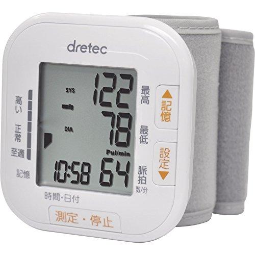 ドリテック 手首式血圧計 【不整脈検知機...
