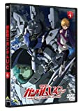 機動戦士ガンダムUC 4 [DVD]