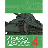【Amazon.co.jp限定】ガールズ&パンツァー 4 (特装限定版)(スリーブケース付) [Blu-ray]