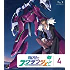 輪廻のラグランジェ 4 [Blu-ray]