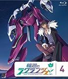 輪廻のラグランジェ 4[Blu-ray/ブルーレイ]