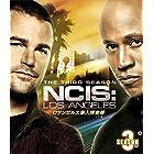 ロサンゼルス潜入捜査班 ~NCIS: Los Angeles シーズン3(トク選BOX) [DVD]