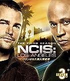 ロサンゼルス潜入捜査班 〜NCIS:Los Angeles シーズン3<トク選BOX>[PJBF-1164][DVD] 製品画像