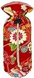 和・彩・美 (WA・SA・BI) 『PSP-2000/3000用 巾着ポーチ雅 手鞠と菊 (綸子) 』
