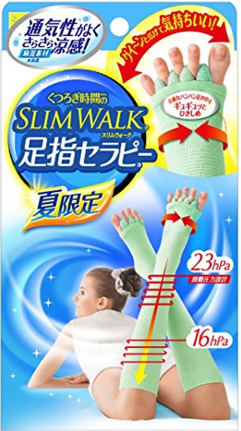 顕微鏡リスナーアノイくつろぎ時間のスリムウォーク 足指セラピー (夏用) さらさら涼感 ショートタイプ M-Lサイズ ミントグリーン