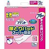 【大人用紙おむつ類】アテント尿とりパッドスーパー吸収女性用76枚【4個セット】