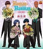 Roman-Ranman〜浪漫爛漫〜