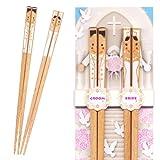 夫婦箸 箸 名入れ ペア 結婚祝い ギフト 22.5cm ハッピーカップル HAPPY COUPLE 箸 ウエディング