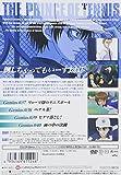 テニスの王子様 Vol.10 [DVD]