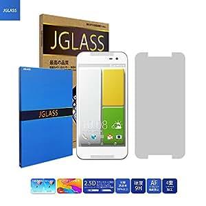 HTC J BUTTERFLY HTL23 ガラスフィルム HTL23 強化ガラス 液晶保護フィルム 気泡防止 指紋防止 硬度9H ラウンドエッジ加工 0.23mm JGLASS