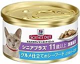 サイエンスダイエット シニアプラス グルメ仕立てのシーフード とろみソースがけ 高齢猫用 11歳以上 82g × 24個入り [キャットフード]