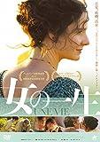 女の一生[ALBSD-2246][DVD]