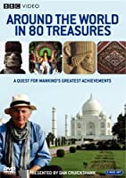 Around the World in 80 Treasures [DVD] [Import]