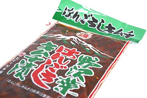 マルセイ 国産 野沢菜はんごろしキムチ漬け 280g