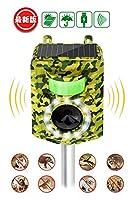 最新型 J-LINE 猫よけ 超音波 動物撃退器 (大容量2000mAh電池付属 旧型の約2.5倍)カラス ハトよけ ネズミ対策 獣害 害鳥 犬 コウモリ 狐 アライグマ などに対応 ソーラー充電 & USB充電式 赤外線動作センサー 防水IP44(防滴 防塵)1年安心保証付き (日本語説明書付属) 308g