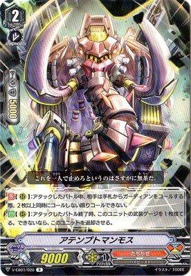 カードファイトヴァンガードV エクストラブースター 第1弾 「The Destructive Roar」/V-EB01/020 アテンプトマンモス R
