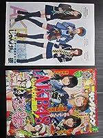 k00054 (元)AKB48複数人(篠田麻里子・峯岸みなみ・藤江れいな) 雑誌のページ 表紙1ページを含む8ページ分