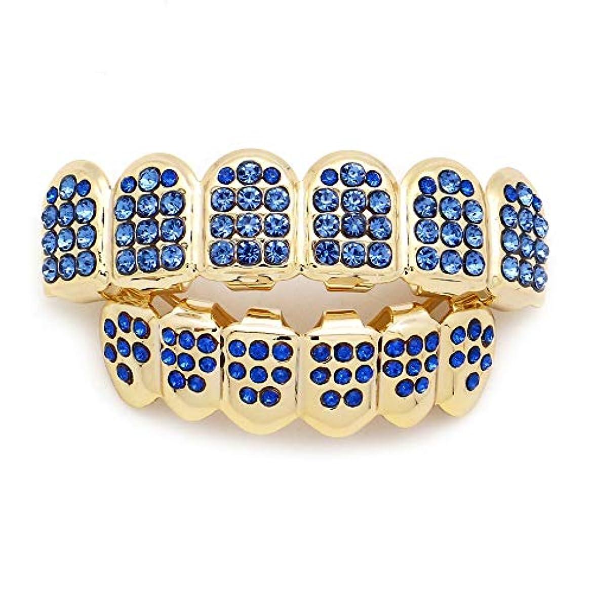 スカーフ落ちたベックスダイヤモンドゴールドプレートHIPHOPティースキャップ、ヨーロッパ系アメリカ人INS最もホットなゴールド&ブラック&シルバー歯ブレース口の歯 (Color : Blue)