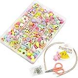 Kiranic DIYビーズ アクセサリー ブレスレット ビーズおもちゃ 24種類 収納ケース付き