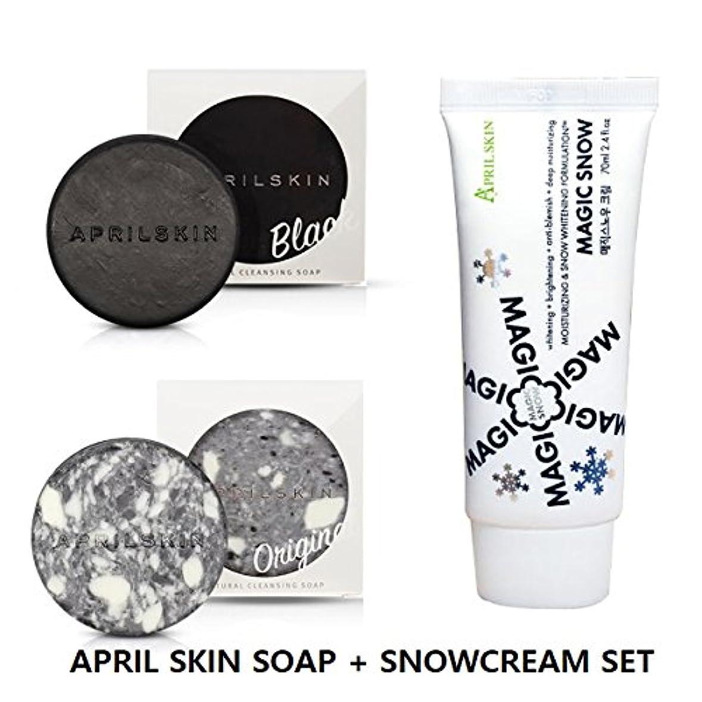 最少つかまえるホール[APRILSKIN] エイプリルスキン マジック スノークリーム + 国民石鹸 ORIGINAL + BLACK SET [April Skin Magic Snow cream + Magic Stone Original...