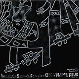 Headache Sounds SAMPLER CD Vol.4