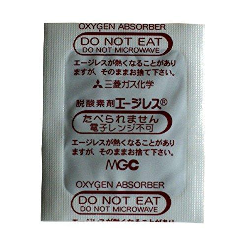 脱酸素剤 餅・切りもち用 生わかめ用 高水分食品用 FX-100 小分け 50個(10個×5袋)