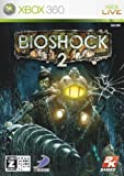 「BioShock2 (バイオショック2)」の画像