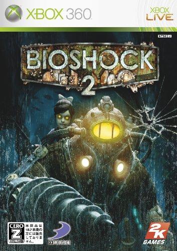 BioShock 2(バイオショック 2)【CEROレーティング「Z」】 - Xbox360