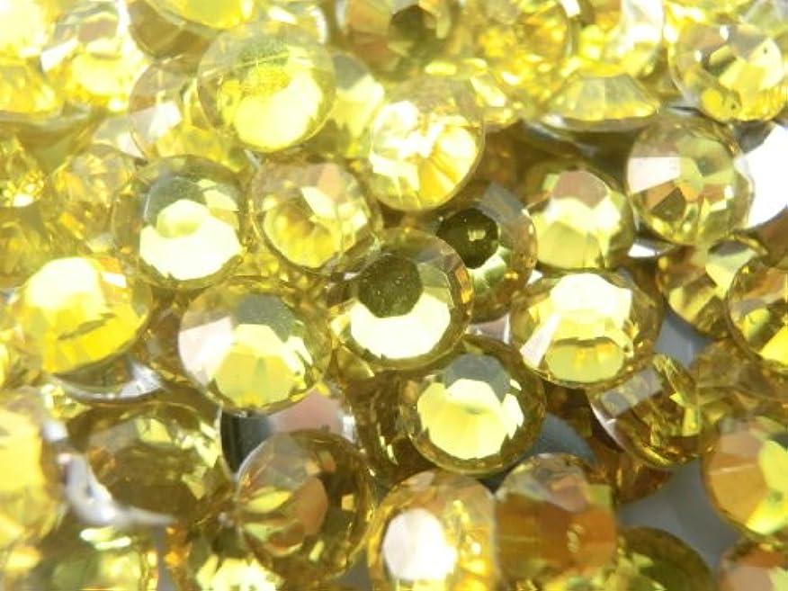 ナサニエル区航空本会議【卸 良品大量 ??????????? 2mm~10mm 黄色】??????? (3mm (約400粒))