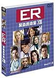 ER緊急救命室〈サーティーン〉セット1[DVD]