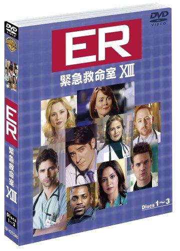 ER 緊急救命室 13thシーズン 前半セット (1~12話・3枚組) [DVD]