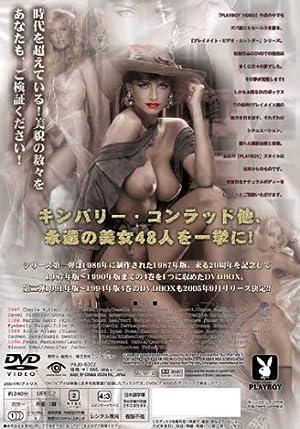 プレイメイト スペシャル・BOX/1987~1990プレイメイト・ビデオ・カレンダー [DVD]