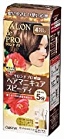 サロンドプロ ヘアマニキュア・スピーディ(白髪用)4<ライトブラウン> × 5個セット
