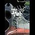 宇宙戦艦ヤマト2199(1)<宇宙戦艦ヤマト2199> (角川コミックス・エース)