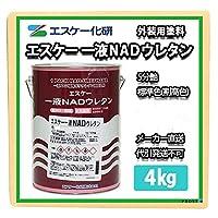 エスケー化研 一液 NAD ウレタン 5分艶 標準色(割高色) 4kg SR-421【メーカー直送便/代引不可】ウレタン 塗料 外壁 エスケー NAD