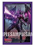 ブシロードスリーブコレクション ミニ Vol.412 カードファイト!! ヴァンガード『深魔幻皇 ブルブファス』