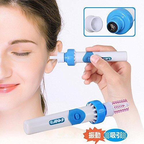 電動 耳かき イヤークリーナー - KAKAKO 耳掃除機 電動耳掃除 耳クリーナー 吸引式 振動 ...