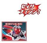 宇宙戦隊キュウレンジャー 変身コントローラー DXセイザブラスター_04