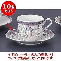 10個セット 碗皿 藤線小花コーヒー皿 [14.7 x 2.2cm] 【料亭 旅館 和食器 飲食店 業務用 器 食器】