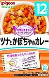ピジョン 管理栄養士さんのおいしいレシピ ツナとかぼちゃのカレー 80g×12個