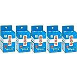 【セット品】サーレS(ハナクリーンS用洗浄剤) 1.5g×50包(50回分) (5個)