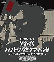 ハウ・トゥ・グロウ・ア・バンド ~パンチ・ブラザーズの作り方~ [Blu-ray]