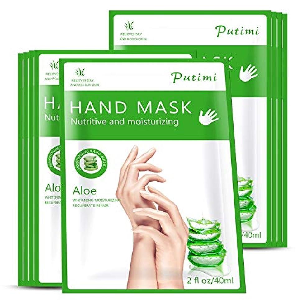 シーサイド良性つぼみ9パックハンドピールマスク - モイスチャライジングハンドマスクハンドフィルム剥離除去マスク - カルスデッドスキンカルスリムーバー - シンプルで快適で効果的なハンドルブリケーター (Color : Green)