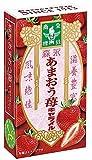 森永製菓 あまおう苺キャラメル 12粒×10袋