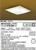 KOIZUMI(コイズミ照明) 和風LEDシーリングライト 【適用畳数:~6畳】 調光・調色タイプ AH43126L