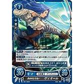 ファイアーエムブレム サイファ/英雄たちの戦刃 貴族的な弓使い ヴィオール B01-063N
