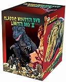 クラシック・モンスター DVD Limited BOX 2